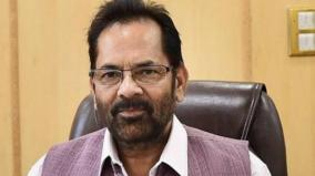 minority-doesn-t-mean-only-muslims-naqvi