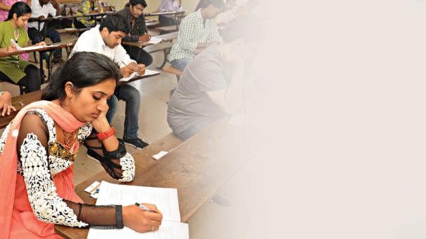change-in-ias-exams