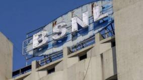 central-government-swear-for-bsnl