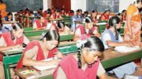 public-exam-date-announced