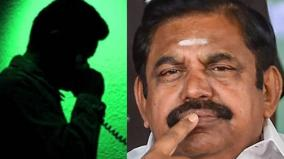 kidnapping-threaten-call-trichy-youth-arrest