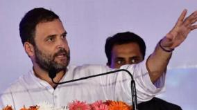 bjp-govt-in-up-dictatorially-inclined-rahul