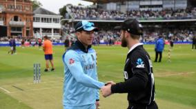 not-fair-to-win-world-cup-like-that-says-eoin-morgan