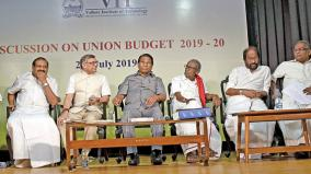 auditor-gurumurthy-about-budget