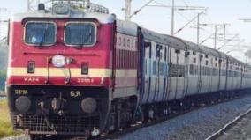 pvt-insurance-firms-got-rs-46-cr-premium-in-2-yrs-paid-rs-7-cr-in-claims-to-rly-passengers-rti