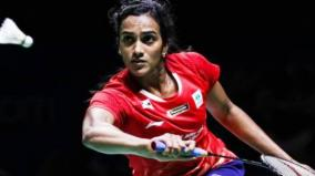 sindhu-ends-runner-up-at-indonesian-open