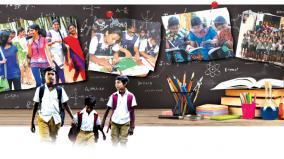 national-education-statement