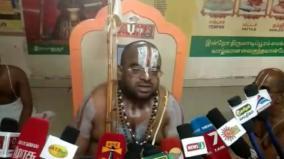 srivilliputhur-jeeyar-on-athivarathar