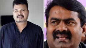 seeman-abuses-director-shankar