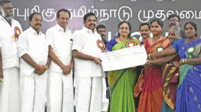 edappadi-palanisamy-about-loan