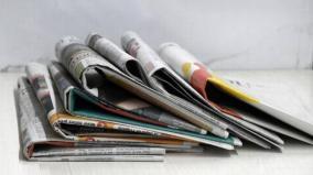 headlines-about-press-independance