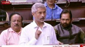 pm-didnt-make-any-request-on-kashmir-mediation-to-trump-jaishankar