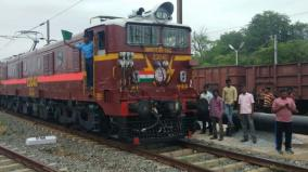 second-train-carrying-water-for-chennai-started-from-jolarpet