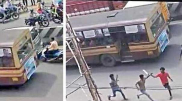 pachayappas-college-students-riot