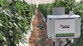 new-technology-for-farmers