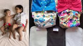 environmental-free-cloth-diapers