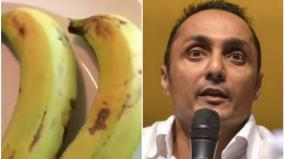 rahul-bose-surprise-video-in-twitter