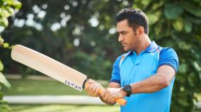 m-s-dhoni-finds-a-place-in-amrapali-ruling