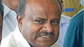 kumaraswamy-aboyt-bjp-government
