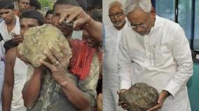 suspected-meteorite-found-in-bihar