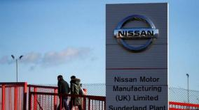 nissan-to-slash-12-500-jobs-as-q1-profit-nearly-wiped-out