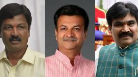 karnataka-assembly-speaker-disqualifies-three-mlas