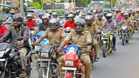police-to-wear-helmet
