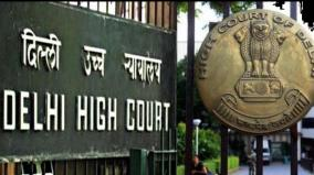 hc-dismisses-plea-challenging-auction-of-cricket-players-in-ipl-imposes-cost-of-rs-25k