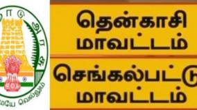 transfer-of-ias-officers-special-officers-appointed-for-chengalpattu-and-tenkasi-districts