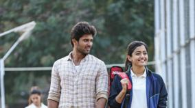 dear-comrade-review