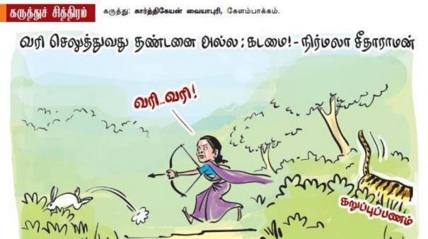 cartoon-today