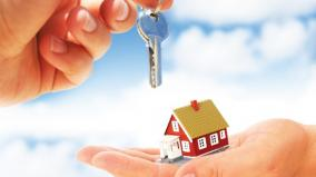 question-and-answers-about-home-loan