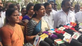 kanimozhi-interview