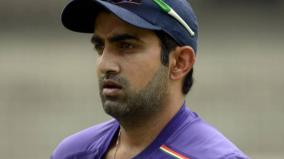 gautam-gambhir-praised-ms-dhoni-s-decision-to-serve-the-indian-army
