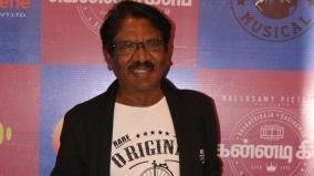 bharathiraja-speech-at-kennedy-club-audio-launch