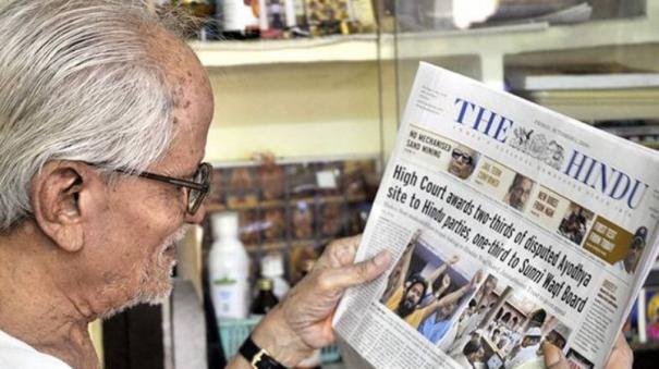 newspaper-market