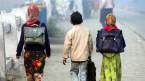 muslim-childrens