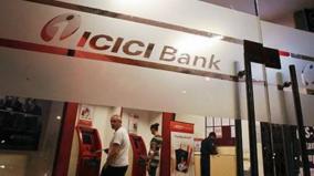icici-banks-earns-profit