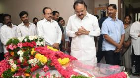 country-s-leading-politicians-pays-tribute-to-mr-reddy