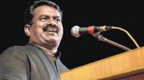 why-invoke-tamil-or-tamilian-for-only-defamatory-incidents-such-as-honour-killing-asks-seeman