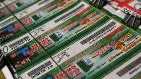 7-arrested-for-lottery-sales-at-tirupur