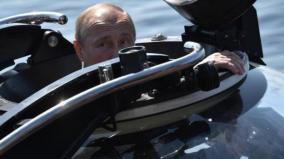 putin-explores-sunk-soviet-submarine-in-bond-style-dive
