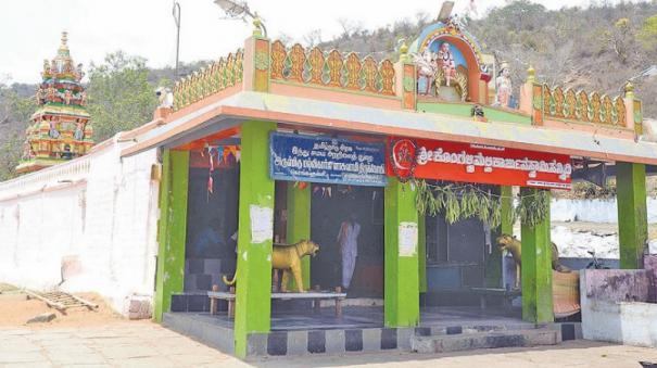 thaalavadi-mallikarjun-temple