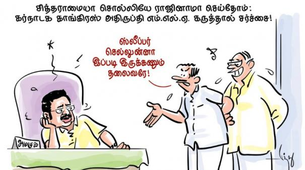 today-cartoon