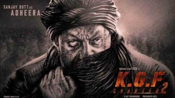 sanjay-dutt-character-poster-released-from-kgf2