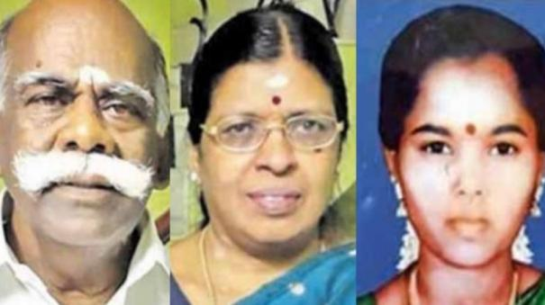 triple-murder-case-involving-nellai-woman-mayor-dgp-orders-cbcid-investigation