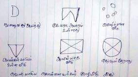 symbols-for-theft