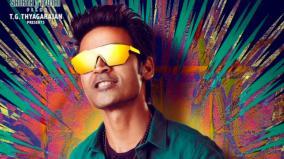 dhanush-starring-pattas-first-look-released