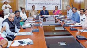 distance-education-seminar-on-new-education-policy