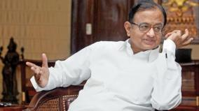 p-chidambaram-home-jewelry-theft